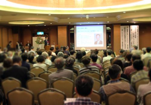 海仁市民公開講座